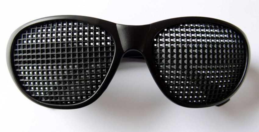 """Rasterbril """"Panorama"""""""